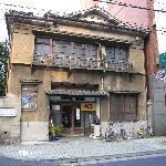 Taito Ryokan