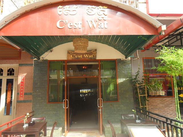 C'est Wat Guesthouse