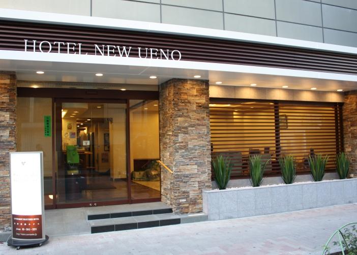 호텔 뉴 우에노
