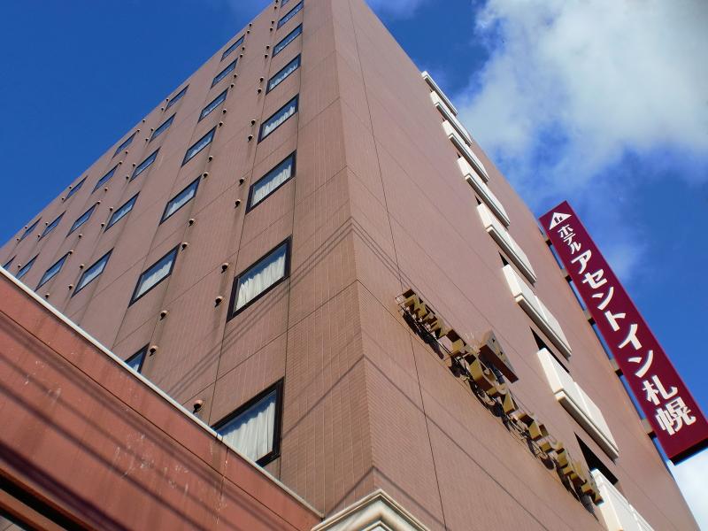 โรงแรมแอสเซ็นต์ อินน์ ซัปโปโร