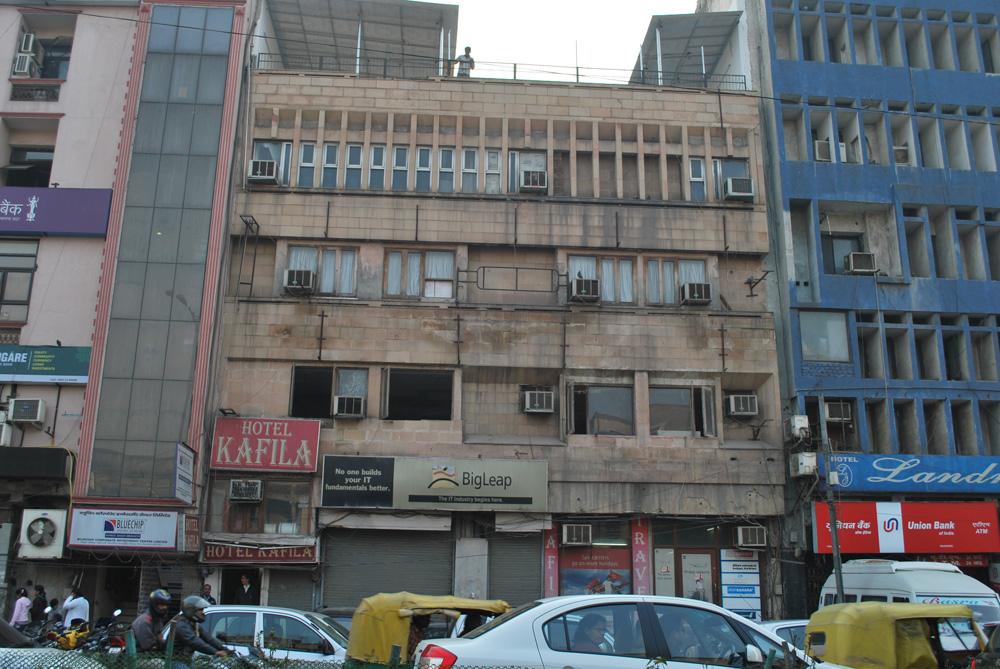 Hotel Kafila