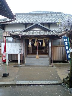 Hoto Shrine