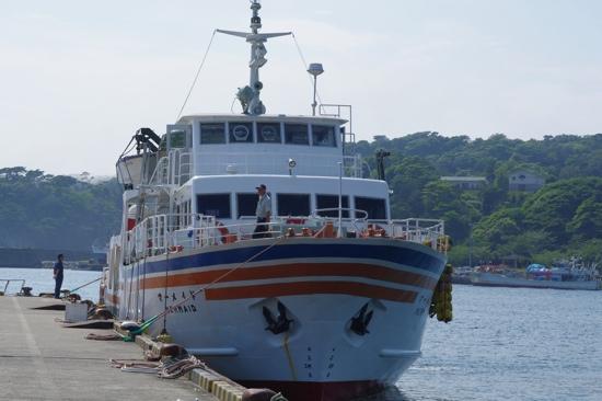 Ajishima Line