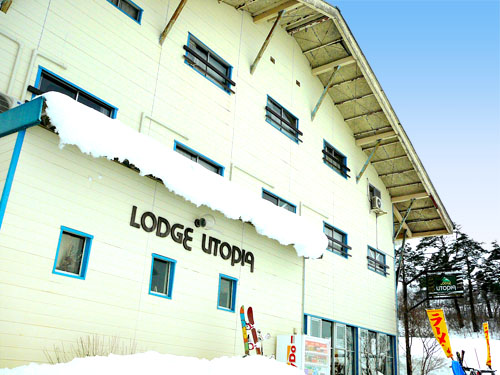 Lodge Utopia