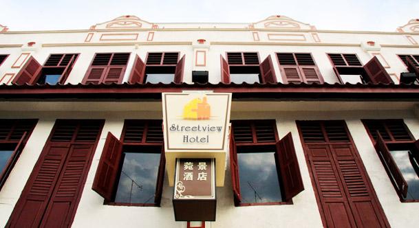 Streetview Hotel