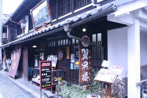 Kurokabe Square