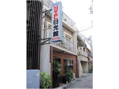 Hotel Nikko Kan