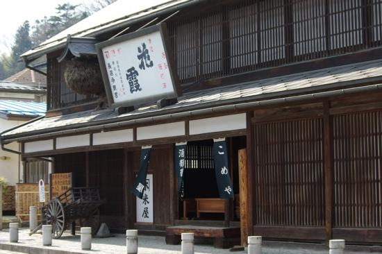 Chieko Memorial