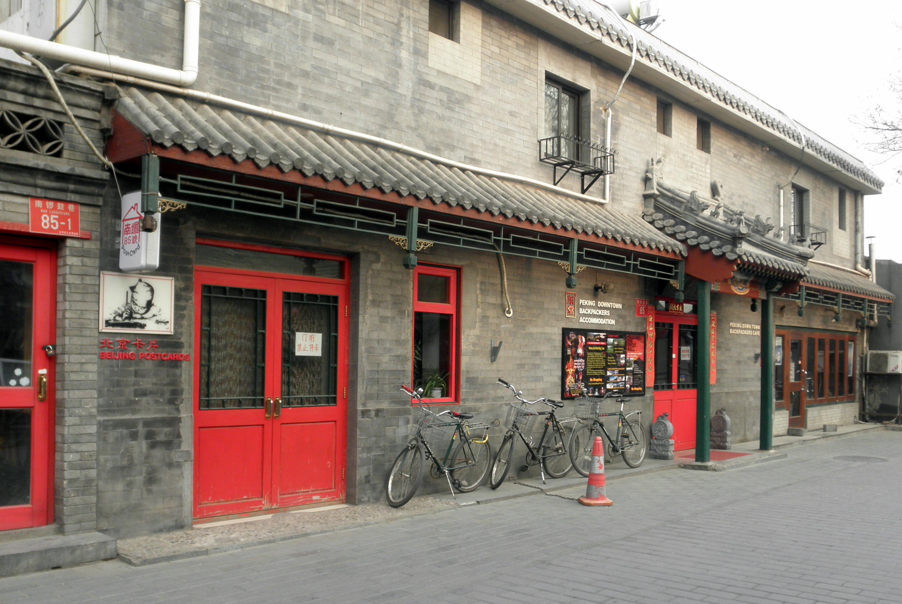 Beijing Downtown Backpacker Hostel
