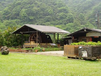新平渓煤矿博物馆