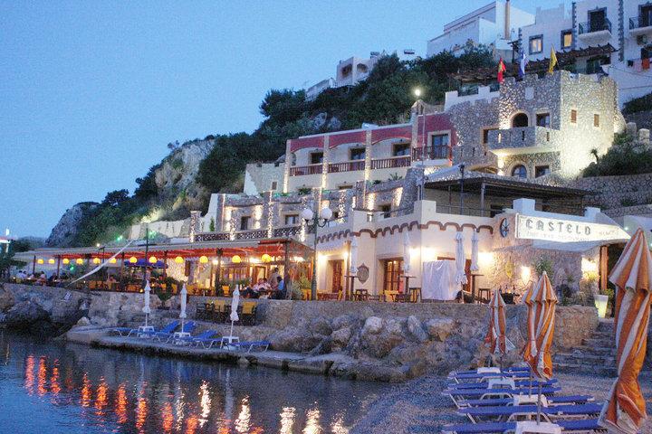 Castelo Beach Hotel