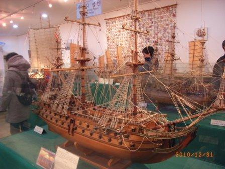 ‪The world Modelship Exhibition Hall‬