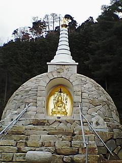 Momoo no Taki Falls