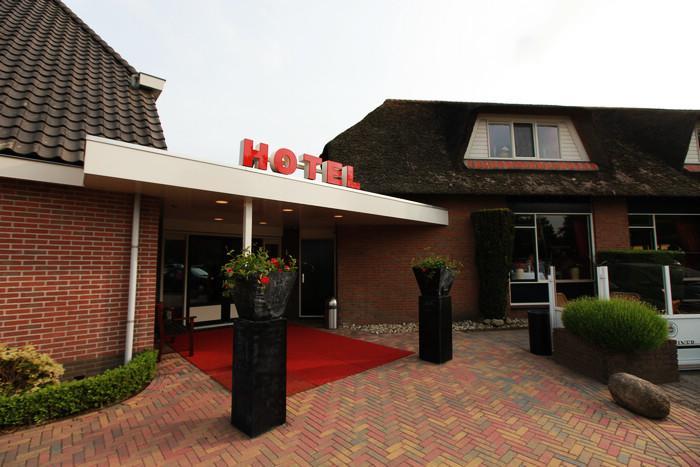 호텔 드 하모니