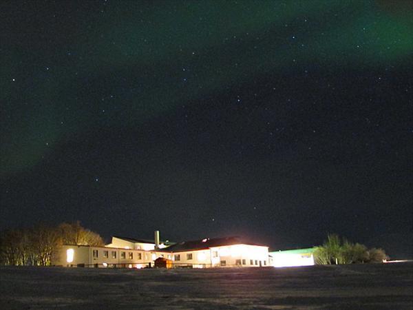 Skjaldarvik Guest House