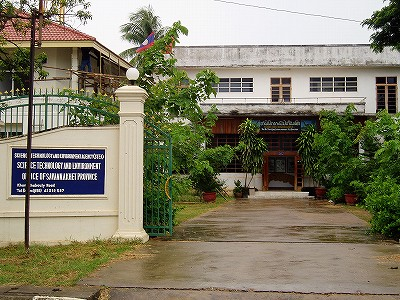 The Savannakhet Dinosaur Museum