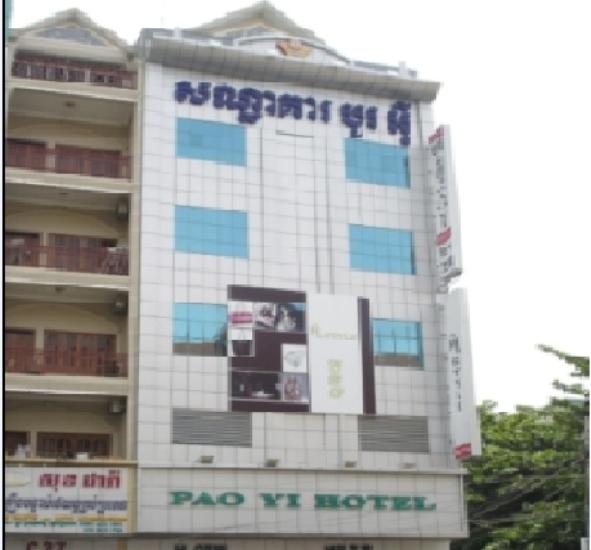 Pao Yi Hotel
