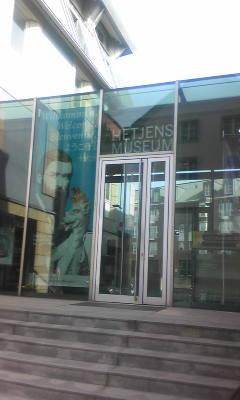 Hetjens Museum (Deutsches Keramikmuseum)