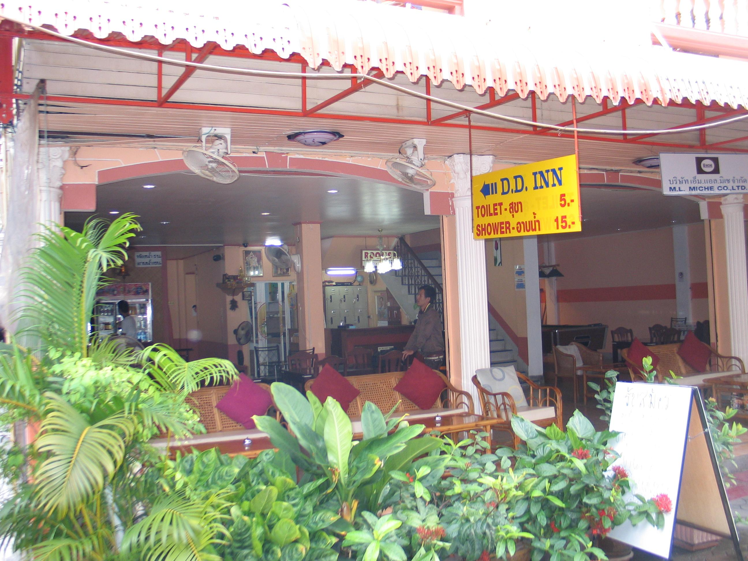 芭堤雅D.D.旅館