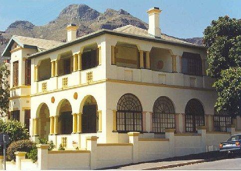 에스페란자 게스트 하우스