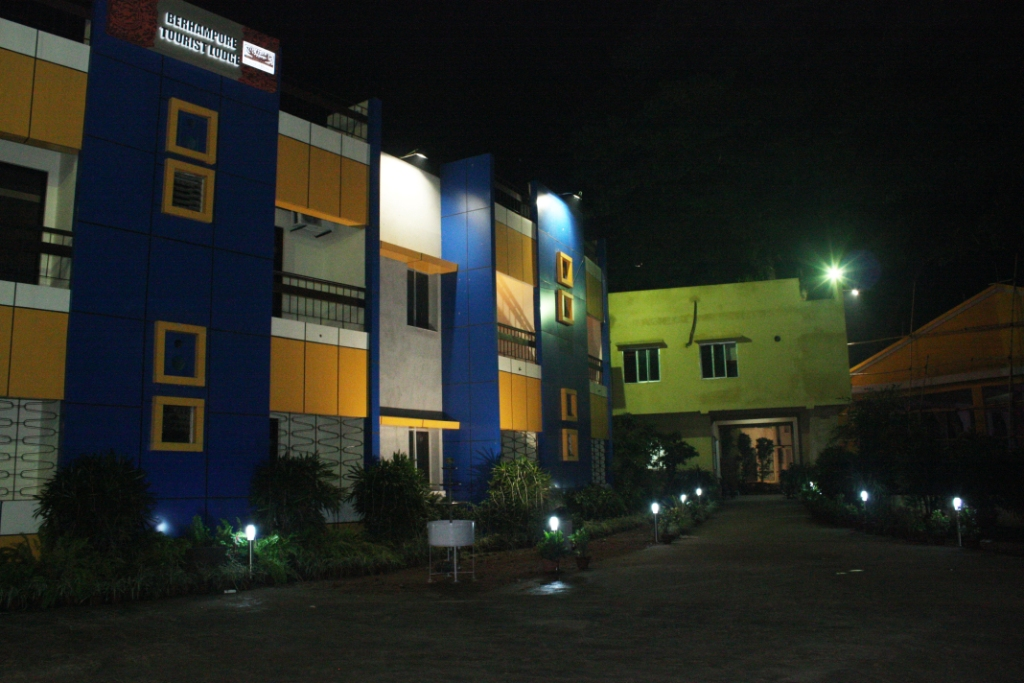 Baharampur Tourist Lodge