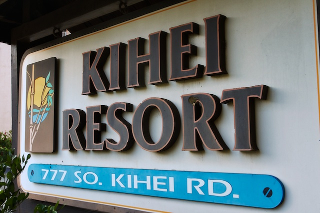‪Kihei Resort‬