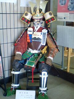 Chihayaakasaka Michi-no-Eki