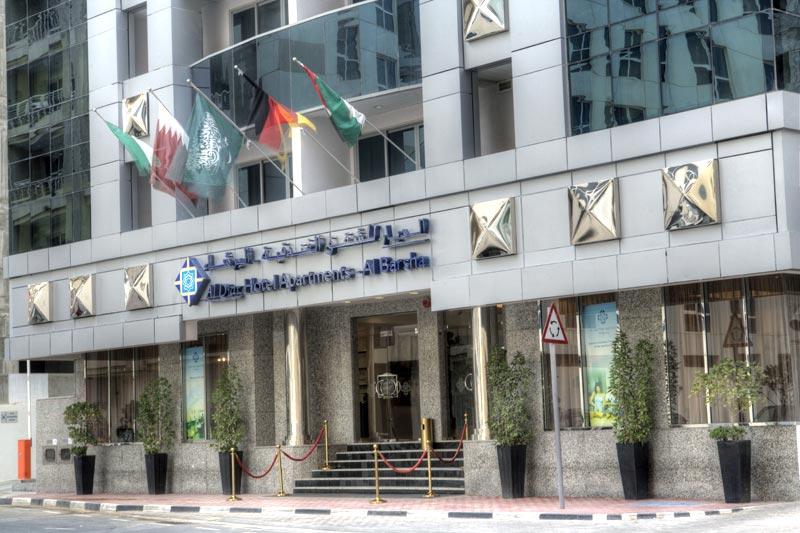 Al Diar Hotel Apartments - Al Barsha