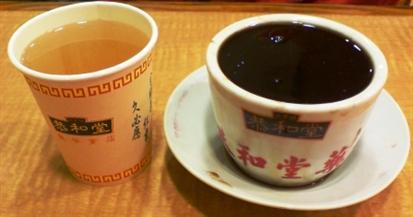 Kung Wo Tong