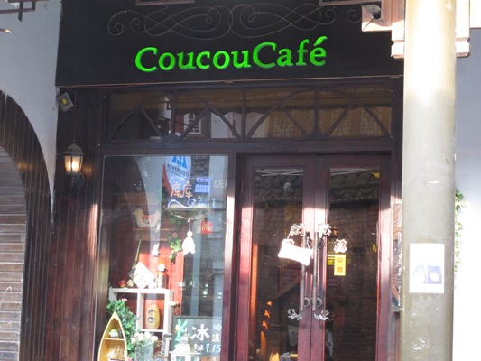 Coucou Cafe