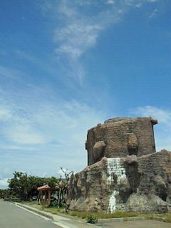 Kuroshima Observatory