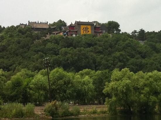 Jilin Beishan Park