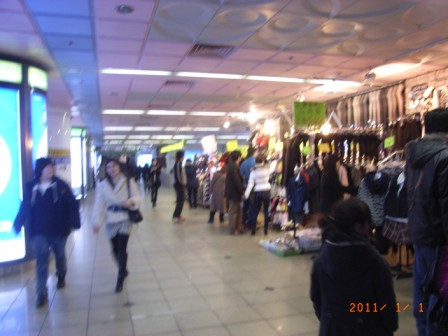Gwangbok Underground Shopping Center