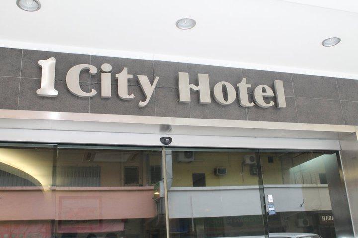 1 シティ ホテル