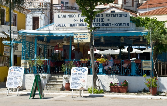 Kostis Fish Restaurant