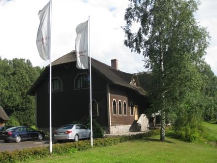 Гостевой дом Livkalns