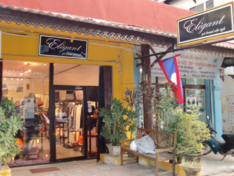 Elegant Boutique