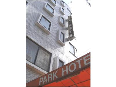 Ichinomiya Park Hotel Honkan