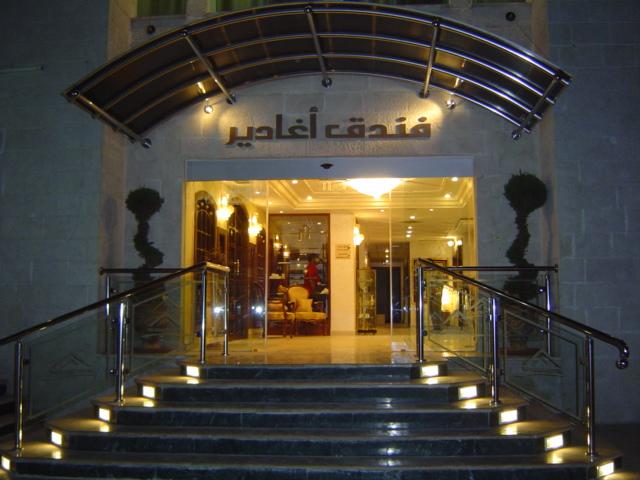 Aghadeer Hotel