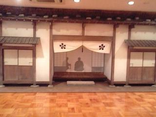 Toyama Inotani Sekisyokan