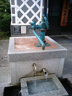 Matsumoto Castletown Springs