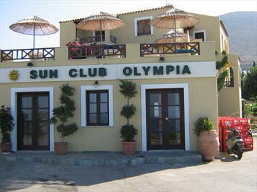 奧林匹亞太陽俱樂部