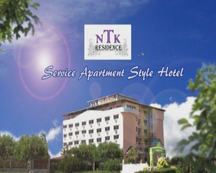 NTK Hotel