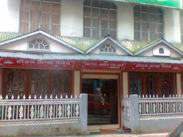 Hotel Amba Palace