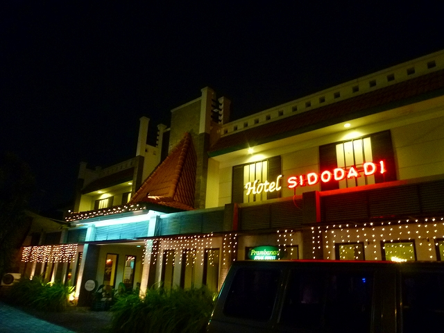 シドダディ ホテル