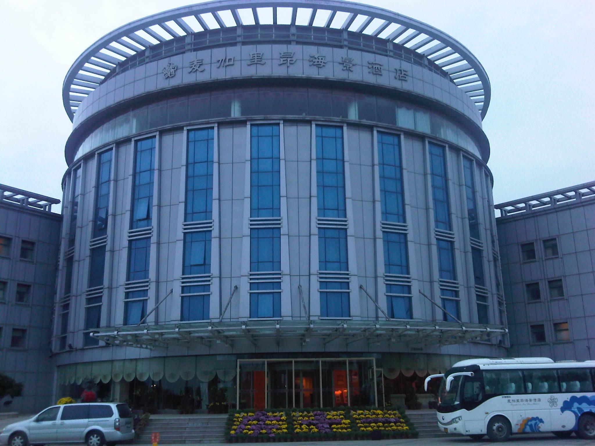 Meganeon Sea View Hotel
