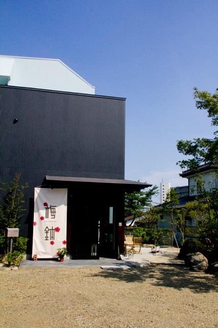 Guest House Umebachi Sendai