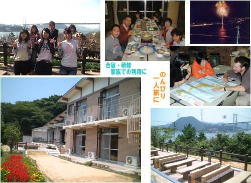 Shimonoseki City Hinoyama Youth Hostel