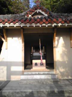 Nago Castle Historical Park