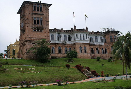 ‪Kellie's Castle‬